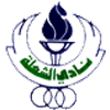 logo Al Shoulla