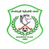 logo Sharkia