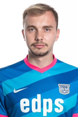 Maillot Domicile Manchester United Ethan Hamilton