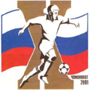 logo Russian Top League