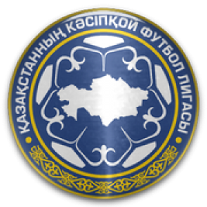 photo Coupe du Kazakhstan