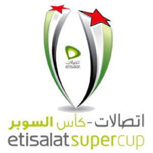 photo UAE Super Cup