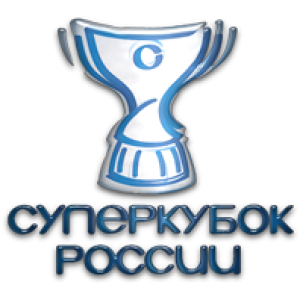 photo Russian Super Cup