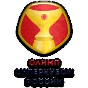 ผลการค้นหารูปภาพสำหรับ russia super cup